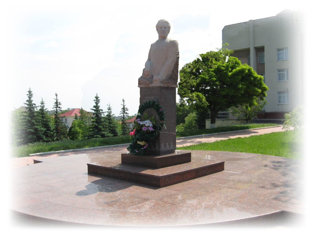 Testemițeanu - simbolul medicinii moldovenești