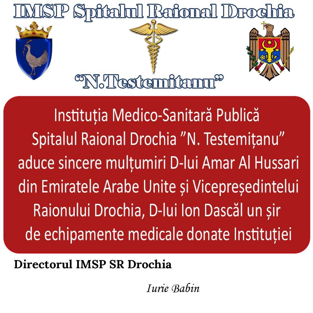 Mulțumire D-lui Amar Al Hussari și D-lui Ion Dacăl